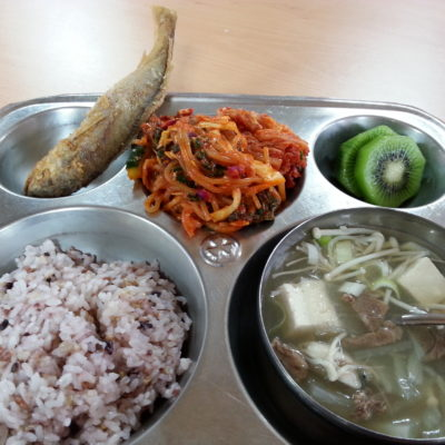 A Look at School Lunches in South Korea