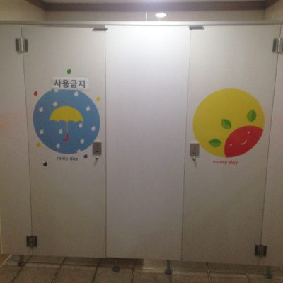 This is what my main school's restroom looks like. The stalls have western-style toilets inside.
