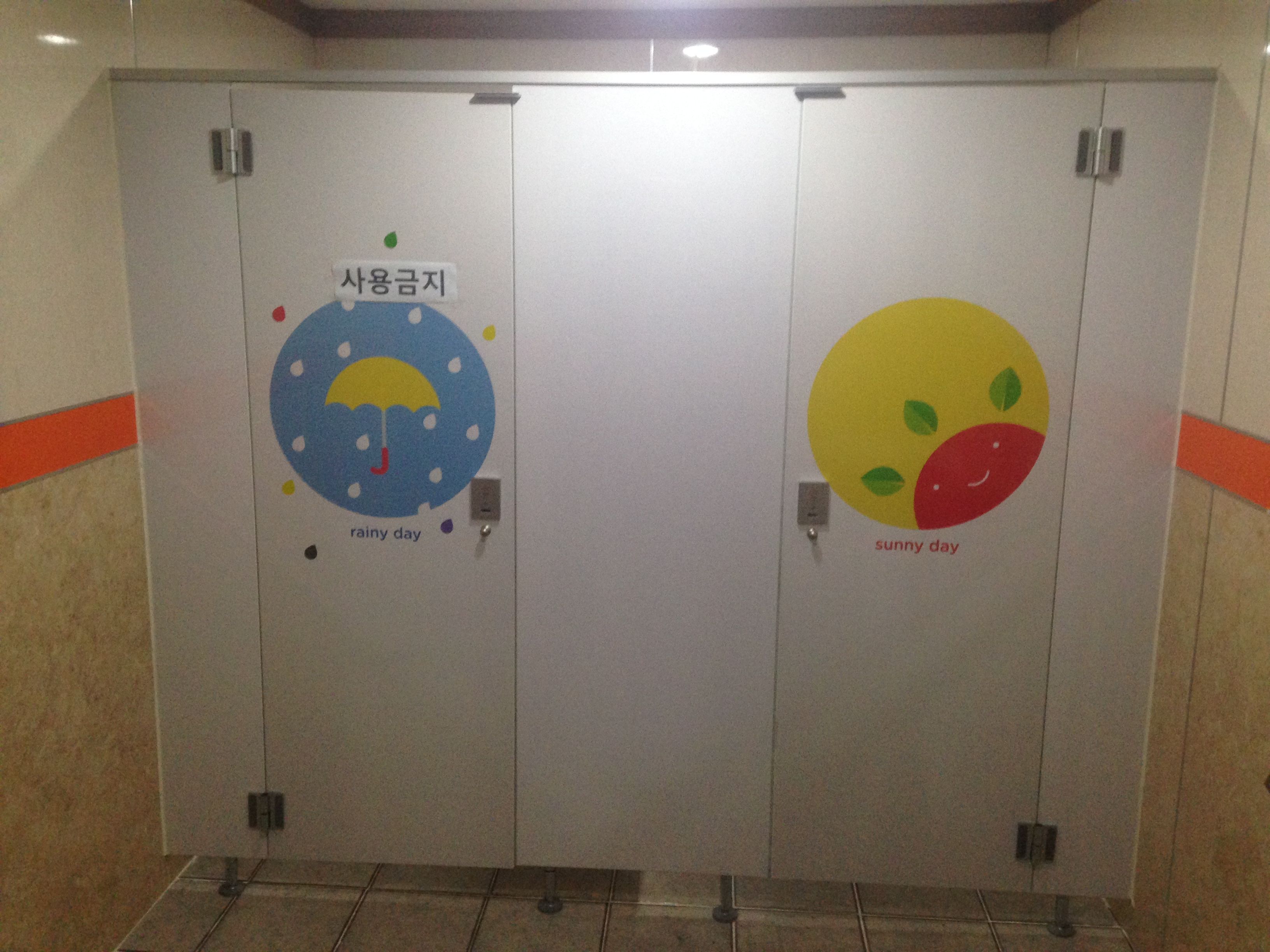 Unisex Bathroom Stall 4 surprising facts about using the restroom in south korea | live