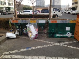 A look at the garbage system in South Korea
