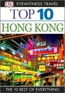 Tips for Hong Kong travel