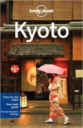 What to Do in Beautiful Kyoto
