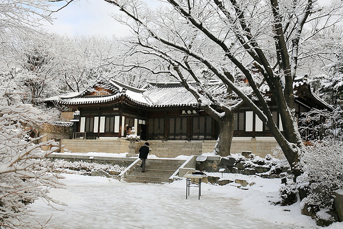 Snow-covered Gilsangsa