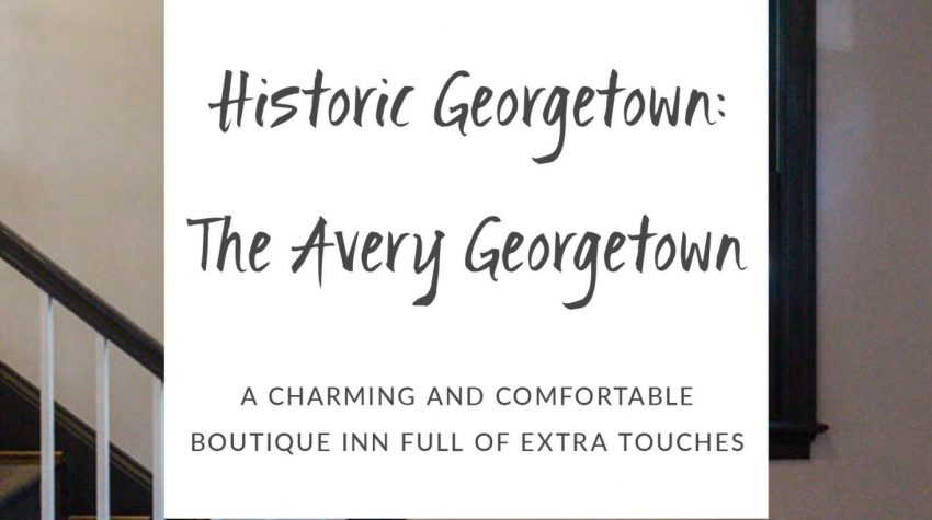The Georgetown Avery